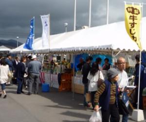 萩焼祭り 特産品販売