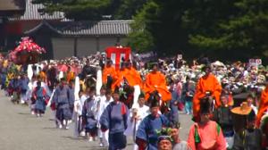 路頭の儀 葵祭