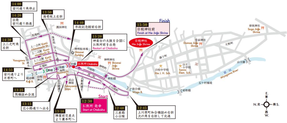 2018年4月14日(土) 春の高山祭 日枝神社例大祭 御巡幸順路マップ