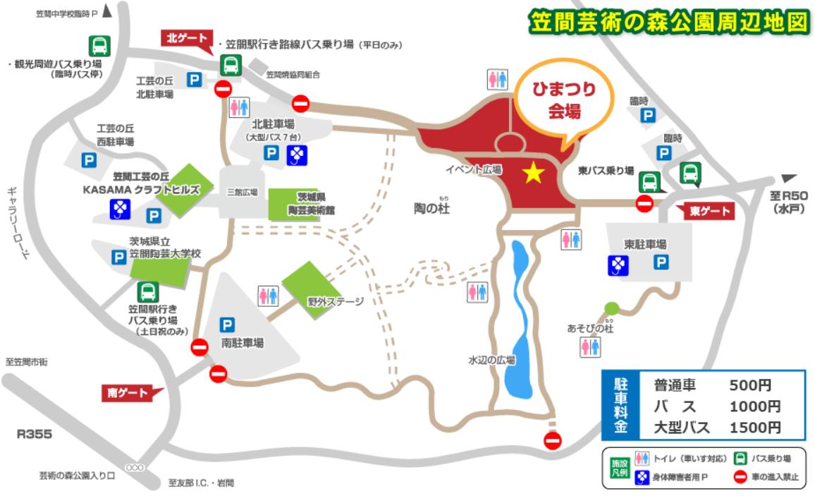 陶炎祭 駐車場 地図