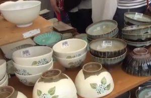 陶炎祭 ご飯茶碗