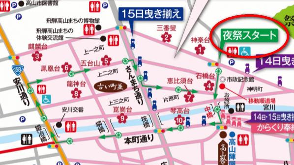高山祭 春 夜祭 ルート 地図