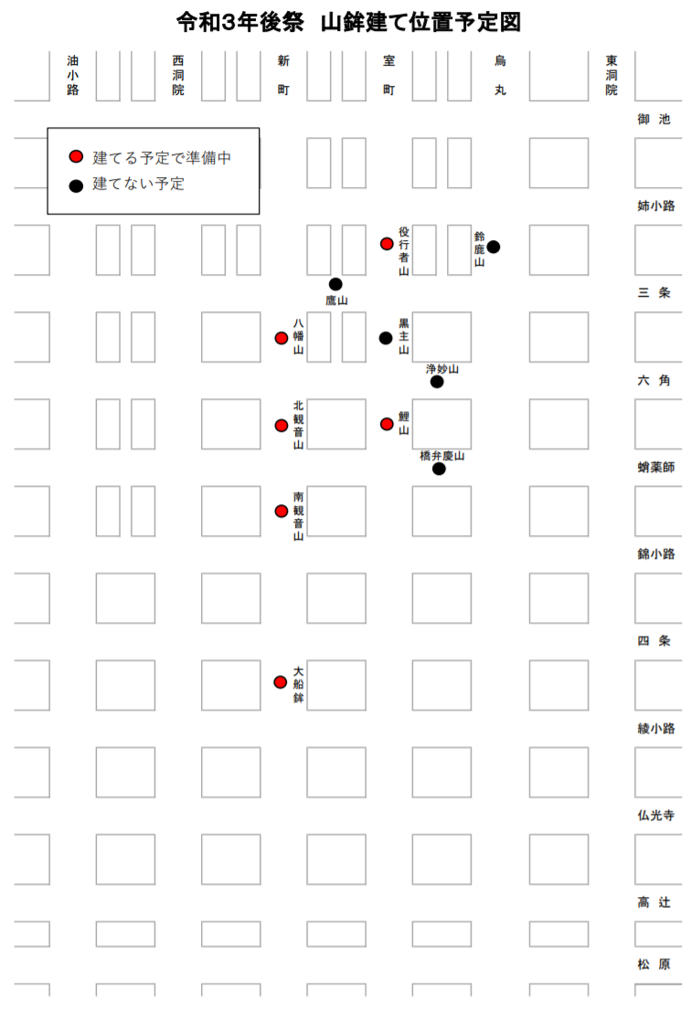 祇園祭 後祭 山鉾建て マップ