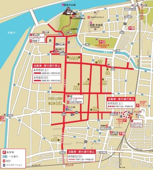 地図 交通規制