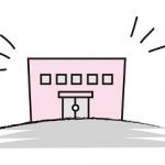 銀行で住所変更の手続きする方法と必要書類。代理や手数料は?
