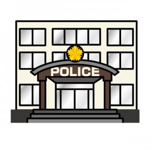 変更 警察 署 住所
