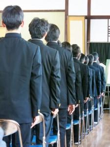 中学校の入学