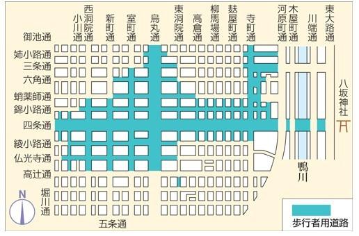 祇園祭 交通規制 地図