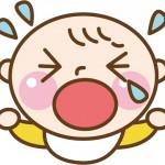 赤ちゃん(乳児)鼻づまり解消法!寝れない治らない改善方法。