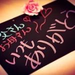 父の日と母の日は日本ではいつからはじまったの?花の由来は?