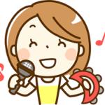 転勤・退職者の送別会おすすめの歌ランキング!【感謝・感動】
