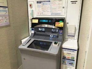 ATM 郵便局