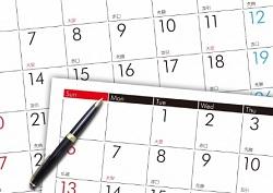 カレンダー 日