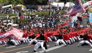 広島フラワーフェスティバル きんさいYOSAKOI