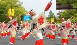 広島フラワーフェスティバル