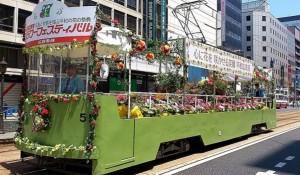広島フラワーフェスティバル 花電車