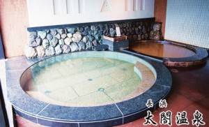 長浜太閤温泉 国民宿舎豊公荘