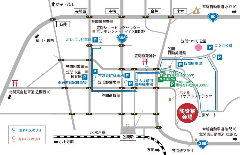 出典:http://www.himatsuri.net/