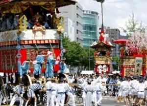 祇園祭後祭の山鉾巡行
