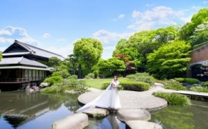 太閤園 庭園