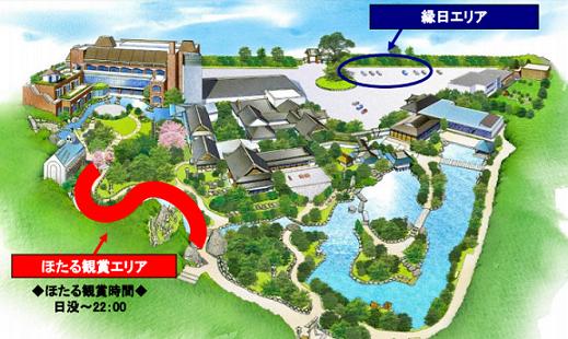 太閤園ほたる物語 マップ