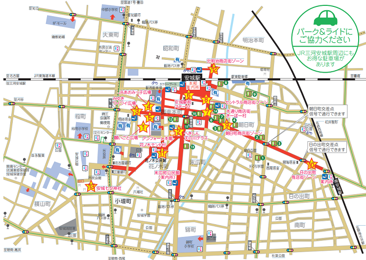 安城七夕まつり 交通規制マップ