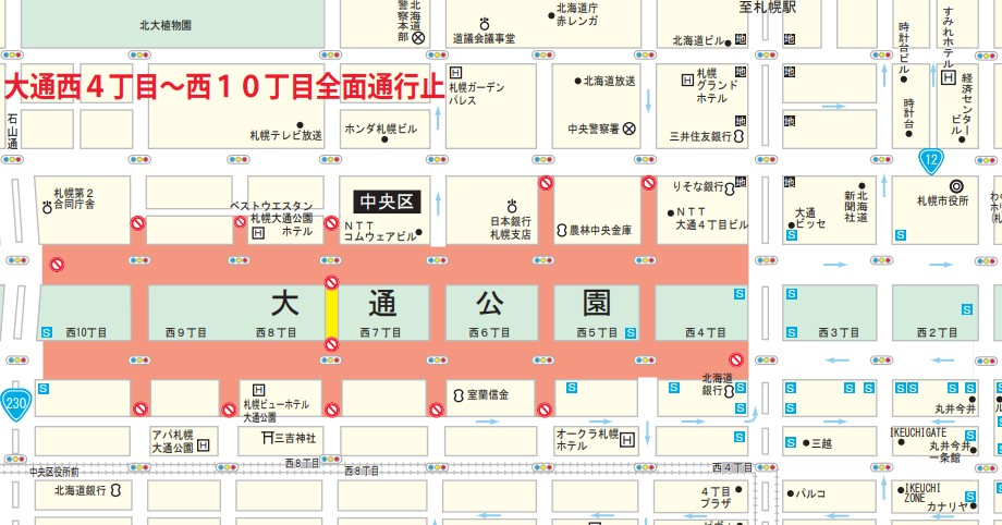 よさこいソーラン 交通規制 マップ