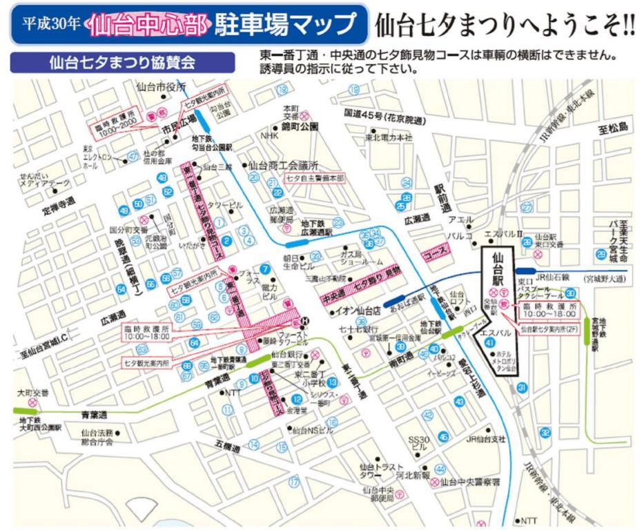 仙台七夕まつり 駐車場マップ