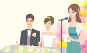 結婚式 スピーチ 友人代表 イラスト