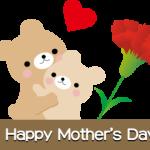 母の日に、子供がプレゼントするならコレ!お金がかからない方法。