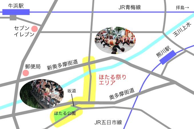 出典:http://www.fussakanko.jp/