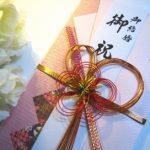 結婚式のご祝儀の入れ方とふくさの包み方。お札の向きは?