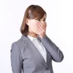 加齢臭(女性・男性)の原因。どこから臭う?20代でもなる理由は?