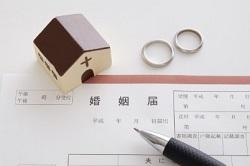 入籍 婚姻届