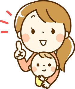 赤ちゃん お母さん