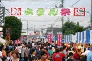 福生ほたる祭り