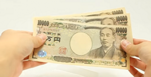 1万円札 3枚