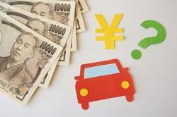 自動車税 計算方法
