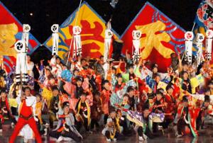YOSAKOIソーラン祭り 演舞