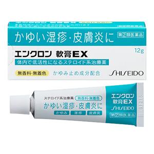 エンクロン軟膏EX