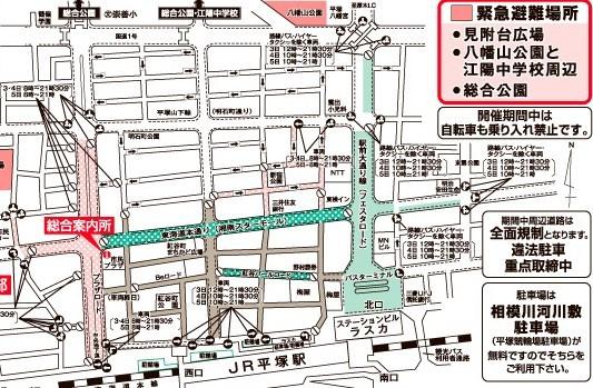 平塚七夕まつり 交通規制