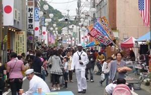 出典:http://www.shimoda-city.info/