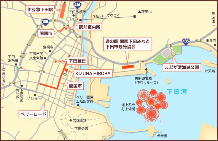 下田黒船祭 会場 地図