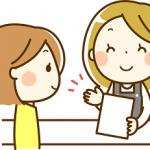 郵便局で住所変更手続きする方法と必要書類。ネットでもできる?