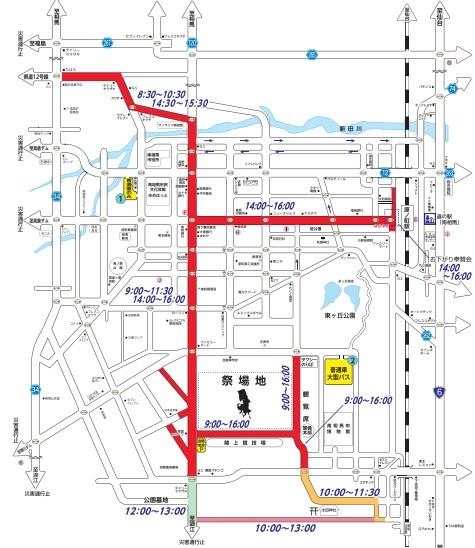 相馬野馬追 交通規制 地図