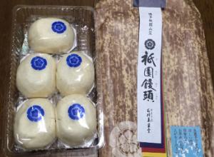 石村萬盛堂 祇園饅頭
