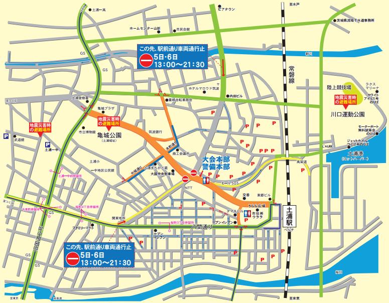 土浦きらら祭り 交通規制 駐車場 マップ
