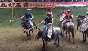 八戸三社大祭 加賀美流騎馬打毬