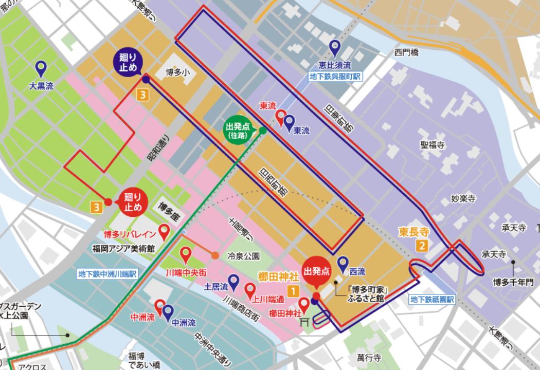 博多祇園山笠 追い山 追い山ならし コース マップ