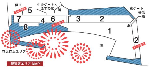 芦屋花火大会 観覧席マップ